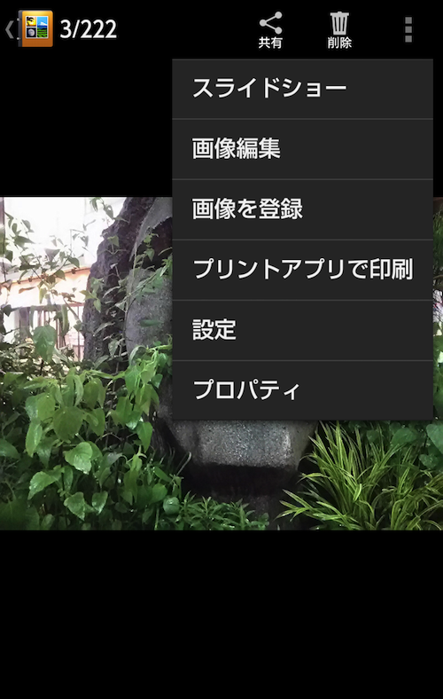 clip_now_20150628_172116.png
